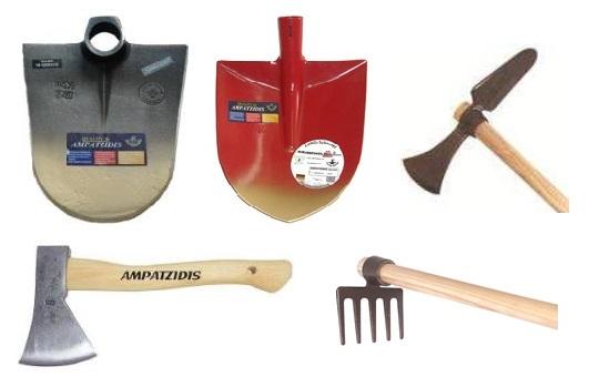 Εργαλεία Χεριού